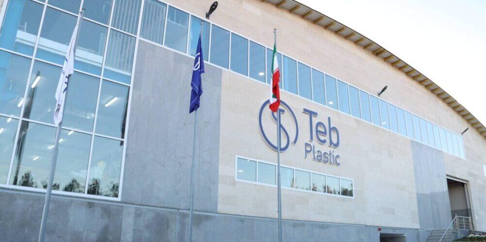 کارخانه طب پلاستیک - فاز جدید (1)