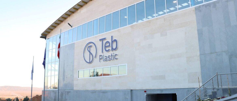 کارخانه طب پلاستیک - فاز جدید (2)